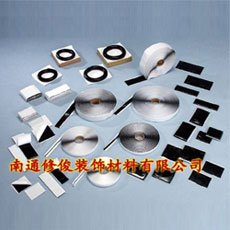 butyl sealing/sealant waterproof tape